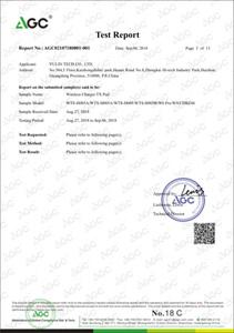ROHS证书-H005A