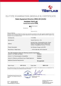 CE NB证书-C002