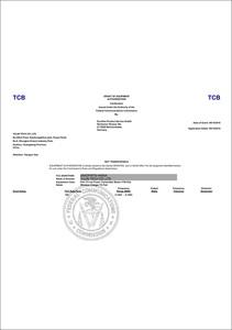 FCC ID证书-H005A